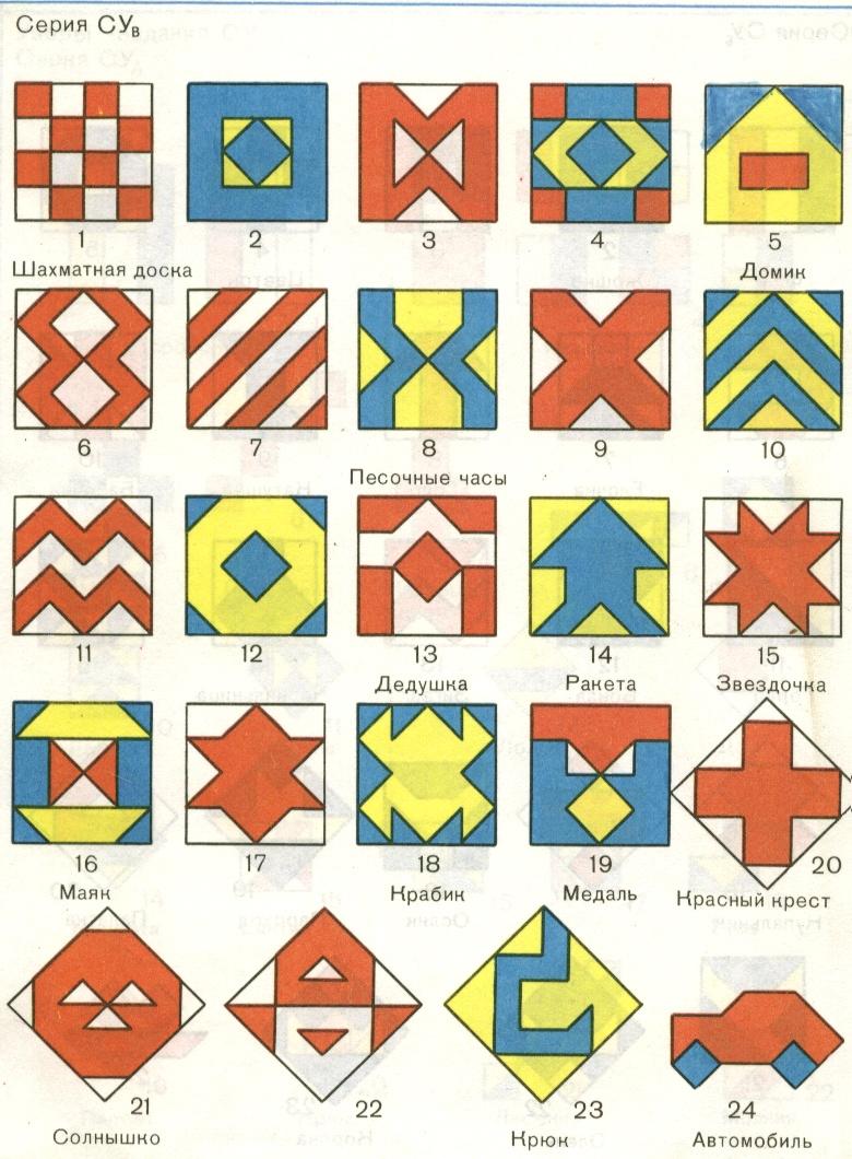 Кубики никитиных своими руками