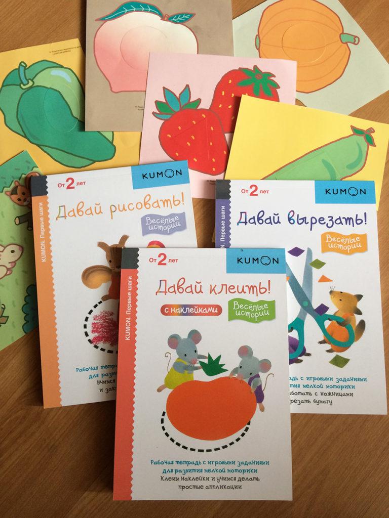 Книжки для детей от 2 до 8