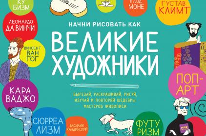Книжная полка, ноябрь