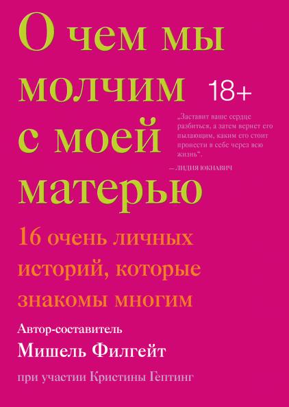 Книжная полка. Февраль 2020