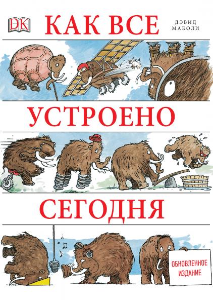 Книжная полка. Март 2020