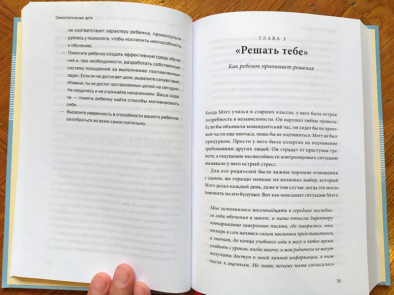 Книжная подборка. Апрельский карантин