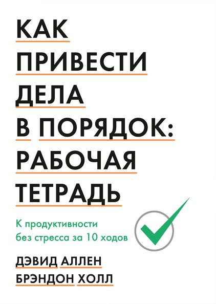 Книжная полка. Июнь-2