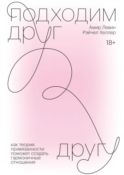 Книжная полка. Август-2