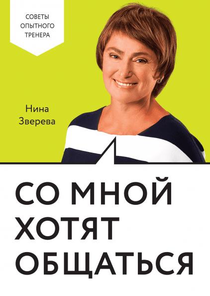 Книжная полка. Август 2020