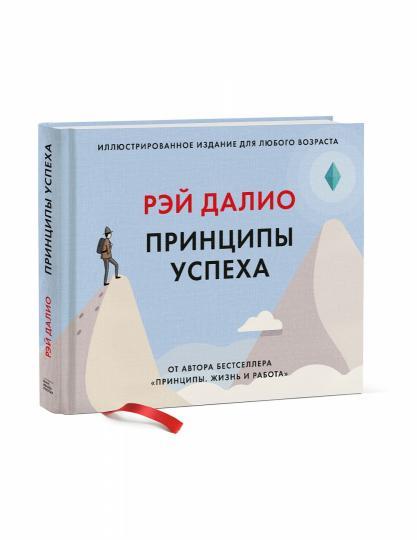 Книжная полка. Ноябрь