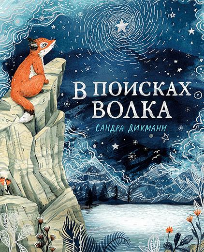 Книжная полка. Январь
